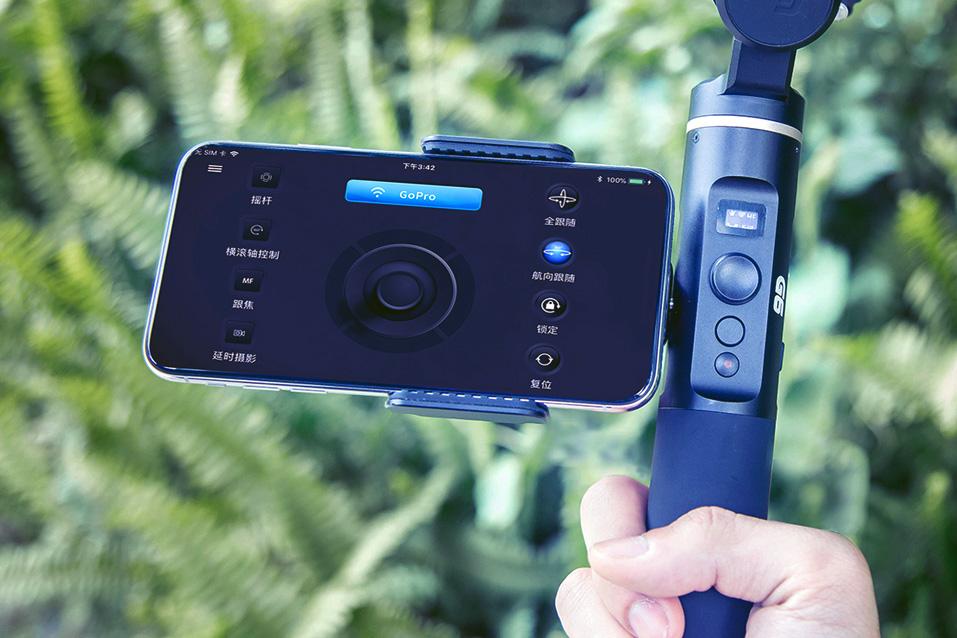 Gimbal mit Smartphone via Bluetooth verbinden
